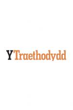 Casgliad Y Traethodydd